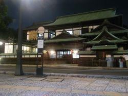 isizuchi-3